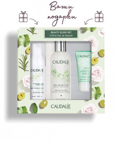 "Набор ""Beauty Elixir Set"""