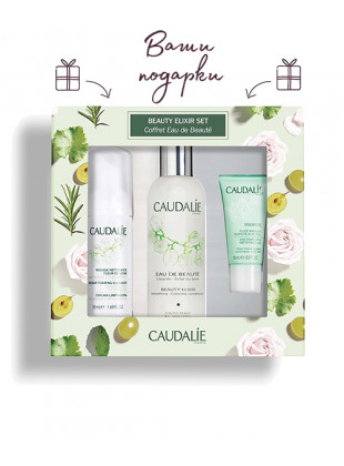 "Набір ""Beauty Elixir Set"""