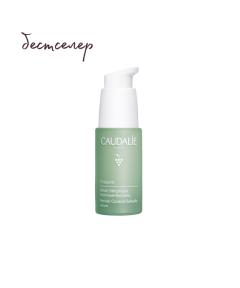 Vinopure Сироватка для проблемної шкіри